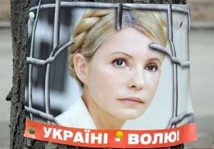 МИД Польши отреагировал на этапирование Тимошенко в колонию