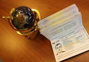Немецкое посольство заявило, что не отказывает в выдаче виз украинским судьям и прокурорам