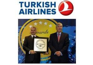 Turkish Airlines вновь удостоилась звания «Лучшие Авиалинии Европы» 12 июля 2012г.,  г. Стамбул