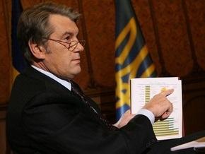 Ющенко подписал закон о повышении соцстандартов