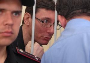 Луценко отказался от биопсии печени, назначенной Минздравом