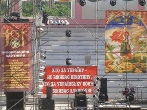 Фестиваль Мазепа-фест будут транслировать в интернете