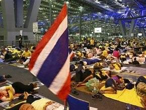 Тайская оппозиция взяла под контроль аэропорт в Бангкоке