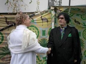 Тимошенко на два дня отбыла в Ливию