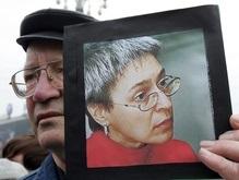 Сегодня вторая годовщина убийства журналистки Анны Политковской