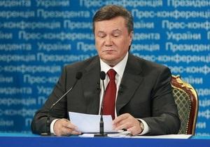 Приветствие Януковича участникам Всемирного форума украинцев прерывали криками  Ганьба!