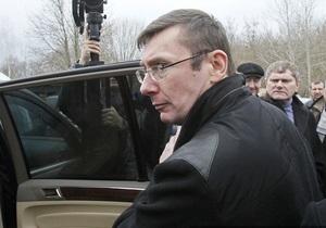 Апелляционный суд признал законным закрытие дела против Кузьмина и судей, инициировавших арест Луценко