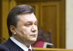 Янукович создал Комитет экономических реформ и возглавил его
