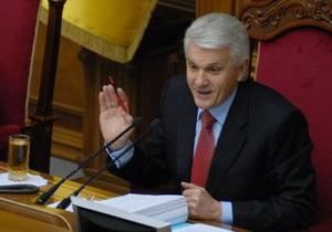 Литвин отвел коалиции пять дней для подтверждения своего существования