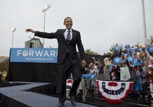 Сторонники Обамы собрали в сентябре 180 млн долларов
