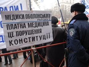 БЮТ: В Киеве увольняют главврачей за отказ митинговать в поддержку Черновецкого