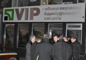 МВД: Один из убитых при ограблении банка в Донецке - частный охранник, опознают тела еще четверых