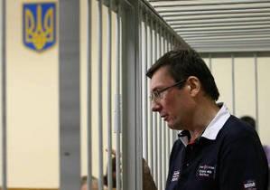 Вторая годовщина ареста Луценко: экс-министр записал видеообращение