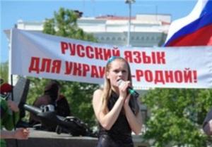 Наша Украина требует отменить присвоение русскому языку статуса регионального в Крыму