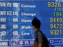 Гонконгскую биржу закрыли из-за шторма