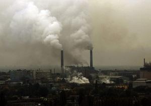 Fitch подтвердило рейтинги Донецкой области, отметило сильную экономику Донбасса