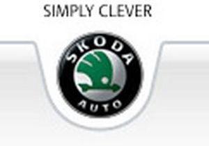 Skoda изменит логотип компании