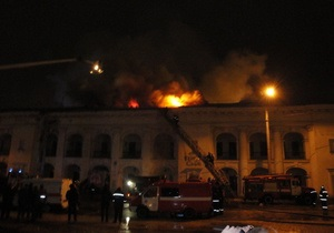 Новости Киева - пожар в Киеве: В Киеве продолжается ликвидация пожара в Гостином дворе