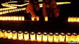 Япония скорбит в годовщину землетрясения