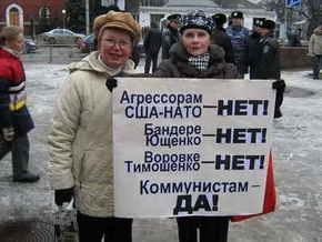 Компартия проведет акцию протеста Ющенко - чемодан - Америка!