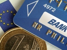 В Европе введена единая платежная система
