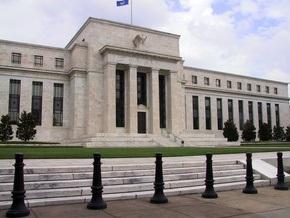 ФРС прогнозирует замедление падения экономики США