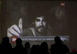 Чилийские власти продемонстрировали кадры с горняками, замурованными в шахте