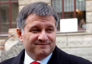 Италия готова выдать Украине Авакова