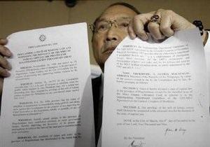 Власти Филиппин ввели военное положение на юге страны