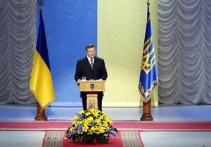 Янукович подписал указ о награждении наградами по случаю Дня Конституции