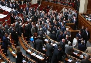 БЮТ заблокировал работу парламента