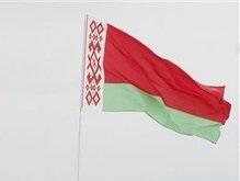 Сотрудники посольства США покидают Беларусь
