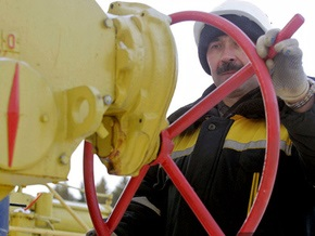 Нафтогаз возобновил подачу газа в Киев
