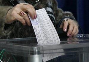 Оппозиция требует отставки судей КС и досрочных выборов