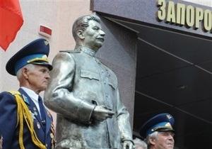 Запорожский губернатор: Памятник Сталину установлен с нарушением законодательства
