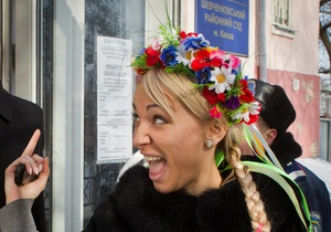 Киевский суд оштрафовал активисток FEMEN