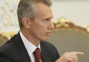 Тимошенко заявила, что СБУ установила за ней слежку