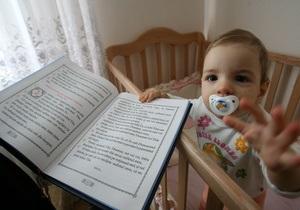 Колесниченко предлагает разрешить родителям выбирать язык воспитания детей в детсадах