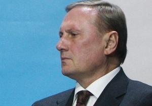 В ПР рассказали, когда Рада назначит генпрокурора