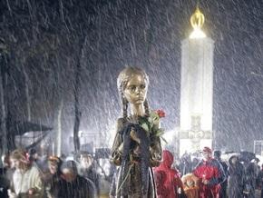 Минкультуры Украины рассчитывает на установку памятника Голодомору в Вашингтоне