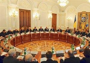 Газпром-Нафтогаз - На Кабмин подали в суд с требованием отменить газовые контракты Тимошенко