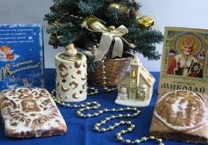 Сегодня на Прикарпатье зажгут самую большую в мире Рождественскую свечу и съедят рекордный пряник Миколайчик