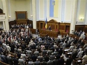В Украине вступил в силу антикризисный закон
