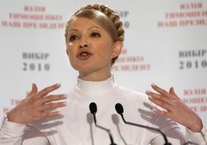 Тимошенко признала, что ей приходилось управлять экономикой в ручном режиме
