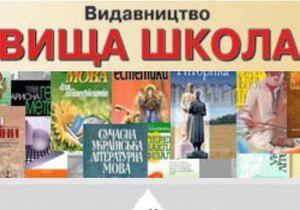 На чиновника подают в суд за отказ говорить по-украински