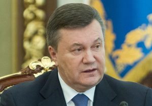 Янукович наградил орденом главу Центризбиркома