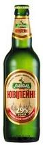 Эксклюзивный ящик пива «Львовское Юбилейное»  был продан за 177 грн.