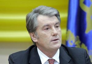 Ющенко подарили самодельные шахматы