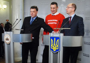 НГ:  Украинцы готовы к протесту