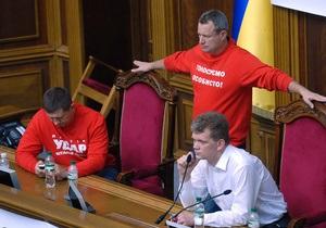 Кличко считает блокирование Верховной Рады оправданным шагом